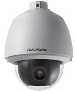 Hikvision DS-2AE4223T-A 1080p TVI Outdoor Turbo 23x PTZ Dome Camera