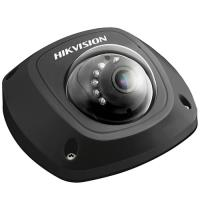 Hikvision DS-2CD2542FWD-ISB-2.8MM 4 Megapixel Mini Dome Network Camera, 2.8mm Lens, Black