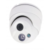 ACC-V704N-243D-W, 1080P Resolution, 4-in-1 (AHD, HD-TVI, HD-CVI, and Analog) Fixed Lens IR Vandal Dome Camera (White Color)